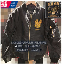 MLB baseball suit 18 years winter new NY Yankees black glossy gold shop cotton coat 1370013800