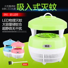 электрическая лампа от комаров Bo Chen
