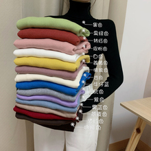 Autumn and winter new high neck sweater