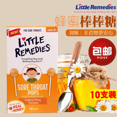 Конфеты Little colds