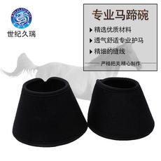 Защита для ног Jiuruima конного поставок