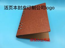 Kiki notebook folder shell B5 loose leaf A4 Notepad cover A5 A5 Book envelope A6 shell