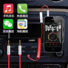 Аудио кабель RUNDONG AUTO ACCESSORIES AUX