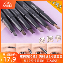 South Korea and Philippines poem small shop eyebrow pencil waterproof, sweat proof, non decolorization, lasting one word eyebrow powder dye eyebrow paste, beginner don't dizzy dye
