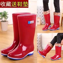 High tube, long tube, plush, antiskid, fashionable middle tube rain shoes
