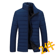 Winter new Korean thickened medium and long down cotton jacket