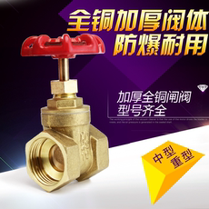 Вентиль Ningbo Golden anchor and luobao