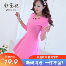 Color Daifei women's fashion hollow fit long sleeve skirt
