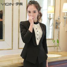 Брючный костюм Yi Qin yqsy1683 OL