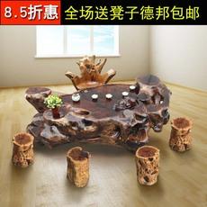 Резной журнальный стол Furui Wing