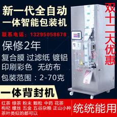 Вакуумная машина Fujian tie Guan Yin