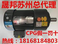 Шестерёнчатый редуктор Cpg 380V/750W/28 3-100