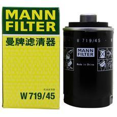 Масляный фильтр Mann filter CC GTI