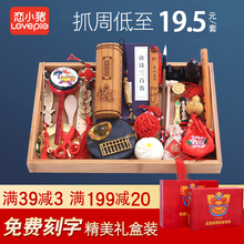 Chinese first-year-old set of props, baby toys, one-year-old boys and girls, children's birthday gifts
