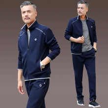 Sports suit for men and women, three sets of men's spring sportswear suit, male sportswear suit, male father sportswear