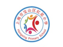 Winter clothing for men and women with red star primary school