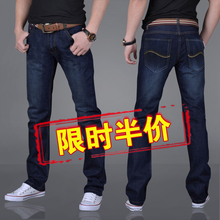 Autumn and winter pure cotton loose high waist work clothes pure black jeans