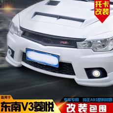 Обвес Racen V3 V3