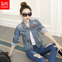 Dong Moo jeans fall winter thick slim collar embroidered jacket