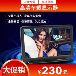 车载中控台7寸倒车影像显示器vga高清货车监控液晶屏电视汽车24v