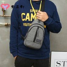 。 New chest bag men's messenger bag Korean fashion Canvas Shoulder Bag fashion new chest bag cross men's bag leisure