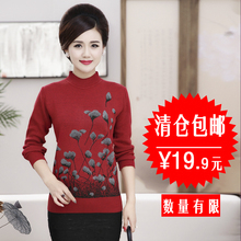 Spring and autumn half high collar middle and old age loose bottoming shirt