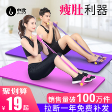 Pedaling, pulling, magic device, slimming, thin stomach, sit up, assisted exercise, fitness, yoga equipment, household elastic rope