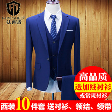 Business suit Farid shied xf15