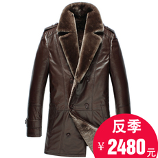 Leather Stuart hughes n1396