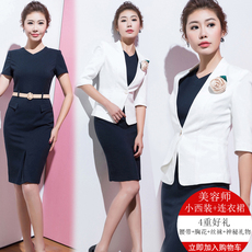 Office suit Yishang Chen cq6462