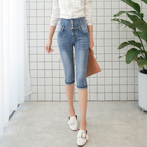 High waist stretch cropped slim thin light denim cropped jeans