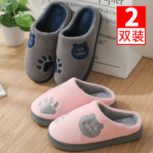 Buy a pair of free cotton slippers for home use in autumn and winter women's indoor home lovely thick bottom warm wool for men in winter