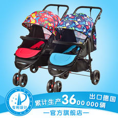 Stroller for twins Chinese infants