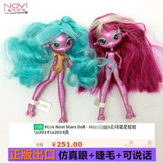 кукла Diy Novi Stars Doll