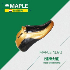Коньки Maple Maple Leaf Chinese Restaurant