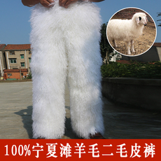 Leather pants Others Ningxia beach wool