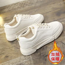 Autumn small white new versatile sports student plush cotton shoes