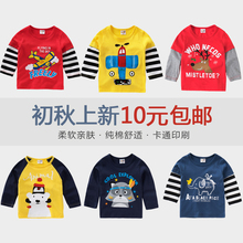 Boys'Cotton Long Sleeve T-shirt in Children's Wear