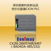 Coolmay-made Mitsubishi PLC special encryption software compatible CX2N-22 24MT optional CAN port