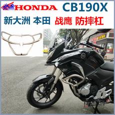 Дуги безопасности для мотоцикла CBF190R 190X