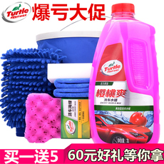 Detergent for cars Turtle 2L