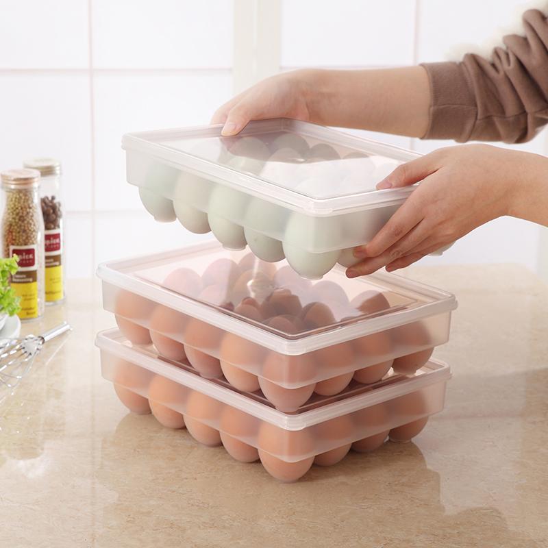 新款冰箱食物收纳盒子20保鲜鸡鸭蛋储存盒