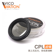 розетка Vico vation Marcus 52mm CPL