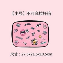 Travel handbag female Korean version lovely travel large capacity waterproof travel bag trolley case clothing storage bag