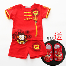 Chinese traditional outfit for children Wagejier