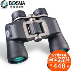 Бинокль Bosma 8-20x50 8x45 10 12