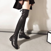 Plush long tube new high tube thin elastic boots in autumn and winter