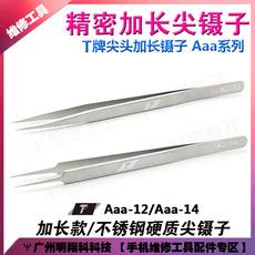 Щипцы T plates Aaa-14 Aaa-12