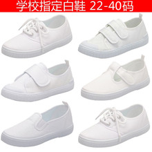 Spring 2019 new 8 girls' sports white shoes 9 summer middle and big children's 12-year-old board shoes 10 children's boys' small white shoes