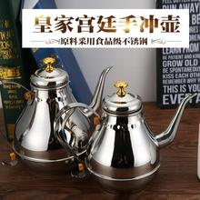 Stainless steel hot wine pot cooking yellow rice wine warm wine pot hot wine pot Home Restaurant European style tea coffee pot with filter